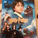 ハリーポッターと賢者の石 パンフ