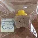 【成立】【新品】乳歯ケース☆玩具メーカーPINTOY(ピントーイ)