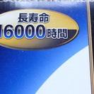 蛍光灯 ツインパルックプレミア 40形 クール色 未使用品 - 家電