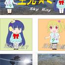 カラオケオフ会 ボカロ☆アニソン☆ゲーム