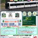 【5/21(土)新緑カフェウォーキング】〜名古屋カフェ会