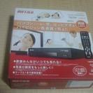 BUFFALO DTCP-IP ネットワークプレーヤ LT-H9...