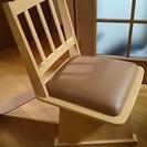 回転座椅子(引き取り限定)