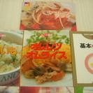 ミニサイズ♪クッキングブック★料理本★7冊セット★