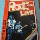 昭和のカレンダー 1978年ROCK・ LIVE・CALENDAR