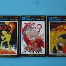 レトロコミック 石森章太郎 サイボーグ009 1巻、6巻、10巻...