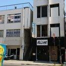 福島県いわき駅前占いサロン「道しるべ」 その悩み、占いで解決できる...
