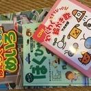 子供の本3冊セット
