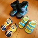 子供のブーツ