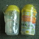 レモンラッシャーシェーカー2個セット