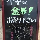 買取/販売/質入/ミスト三重大学前店