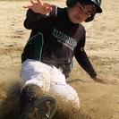 メンバー募集中‼️中学 軟式野球チーム