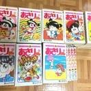 漫画 あさりちゃん 中古 3000円!値下げ