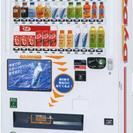 無料自動販売機 設置募集