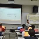 ステップアップWord2013講座開講!!Wordの基本操作がで...