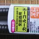 200円 受話器用カールコード(新同) 4極4芯 クロス結線