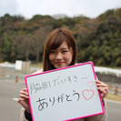 【合宿免許】18万円(税別)~格安で運転免許を取得できます。
