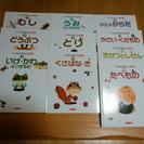 (★終了★)【中古】こどものずかんMIO 10冊セット