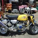 [売却済]ホンダ Z50J 改モンキー 88cc 6v 綺麗です