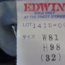 ジーンズ EDWIN サイズ W81 H98 (32) - 服/ファッション