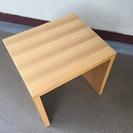 MUJI 無印 コの字 木製棚 タモ材 2サイズ - 目黒区