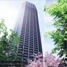 初心者プライベート英会話@富久クロスコンフォートタワー(43階)