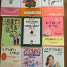 本いろいろ(1冊40円)