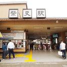 【女性専用・個室に冷蔵庫完備のmitiaシリーズ!】柴又駅徒歩5分!