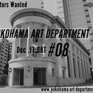 ヨコハマのアートフェア1日限りのアートのデパート【YOKOHAMA...