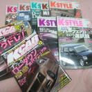 車 軽四 雑誌