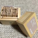 【最終値下げ】ウッド数字スタンプ&ケシゴムスタンプ
