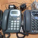 電話機2台+子機付き☆無料