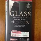 【取引終了】新品未開封 iPhone6/6s用ゴリラガラスフィルム