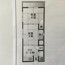 鈴蘭台駅徒歩10分、改装済み2DKアパートです!初期費用ゼロ・セ...