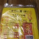 福岡 大牟田市 かてい用(中) もえるごみ袋 10枚入り×14袋