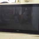 50インチ テレビ TV