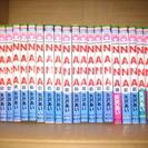 超美品! NANA コミック全21巻+オマケ 22冊セット