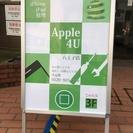 JR八王子、京王八王子から徒歩3分のiPhone修理八王子店。i...