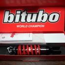aprilia RS125 全年式対応 bitubo リアサスペ...