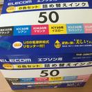 エプソン用インクセット(6色×約3回分)+1本