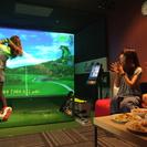 水戸市で唯一のシミュレーションゴルフのお店です!