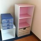 ピンクと白のカラーボックス・紐のケース・3段書類入れ まとめて