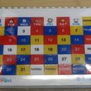 ブロックカレンダー 北洋銀行ノベルティ