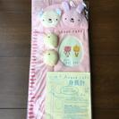 【新品未開封】身長計 アナノカフェ ピンク