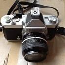 Nikon Nikomat FT2 NIKKOR 50mm 1:...