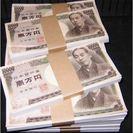【無料セミナー】貯金0円でも始められる現物資産1億作る方法のセミナー