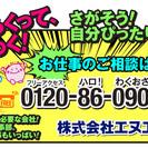 小学校の用務員さん【大田区武蔵新田/時給950円~/日払可/】清掃...
