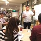 6/22 【新】TOEICスコアUP講座