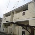 ☆初期費用0円!遠鉄曳馬徒歩12分2DKアパート!設備充実!!日当...