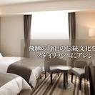 時間給1,000円!外資系ホテルで働きませんか?